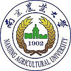 195px-Nanjing_Agricultural_University.jp
