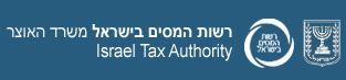 אתר רשות המסים