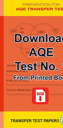 AQE Transfer Test 1