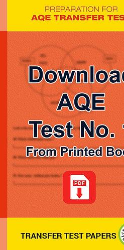 AQE Transfer Test 1