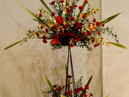 Our Christmas Altar Display