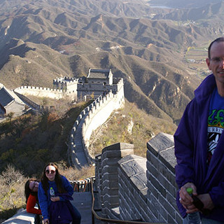 Geography Beijing Trip.jpg