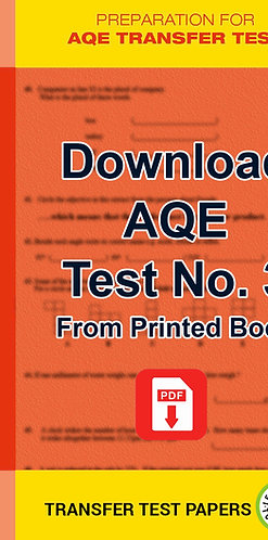 AQE Transfer Test 3