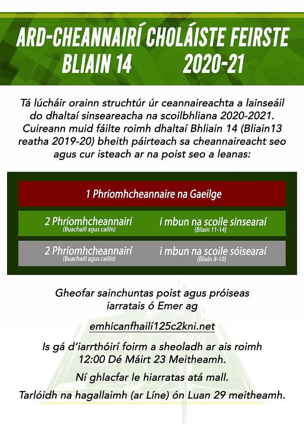 Ard-cheannairí_Choláiste_Feirste.jpg