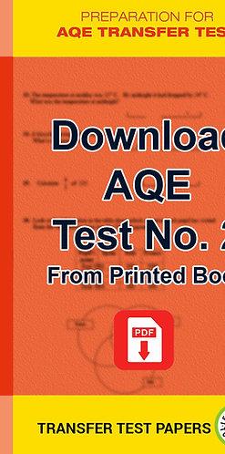 AQE Transfer Test 2