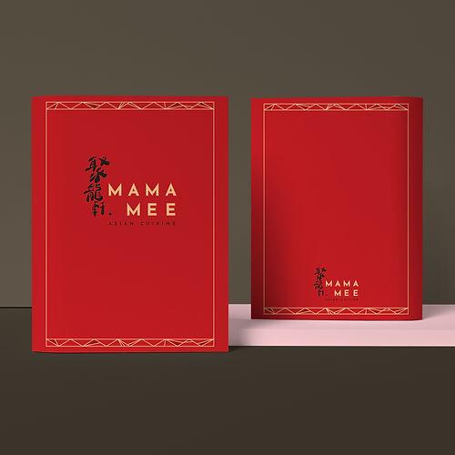 Mama Mee 02.jpg