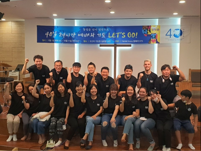 2020 40 Day Gathering Staff