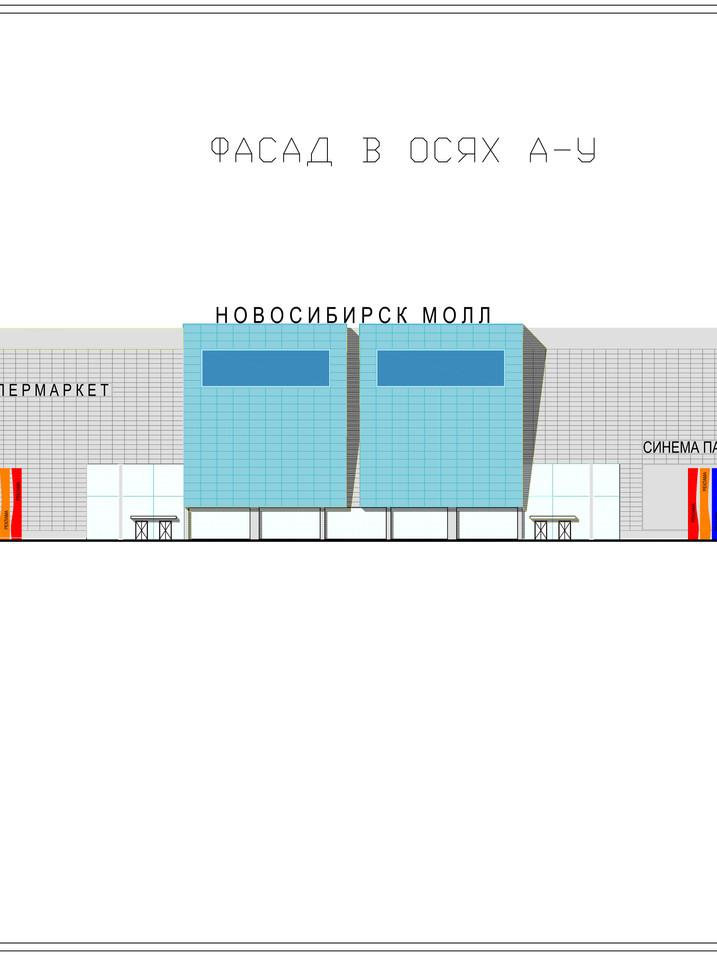 Travail de Diplôme de l'Université de Construction d'État de Moscou. Centre commercial et divertissant