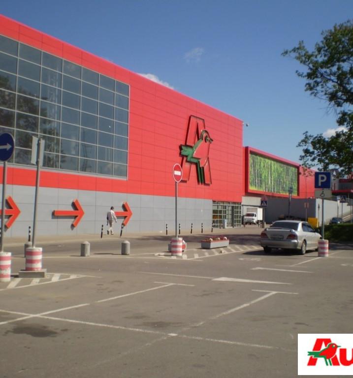 AUCHAN. 25 supermarchés existants