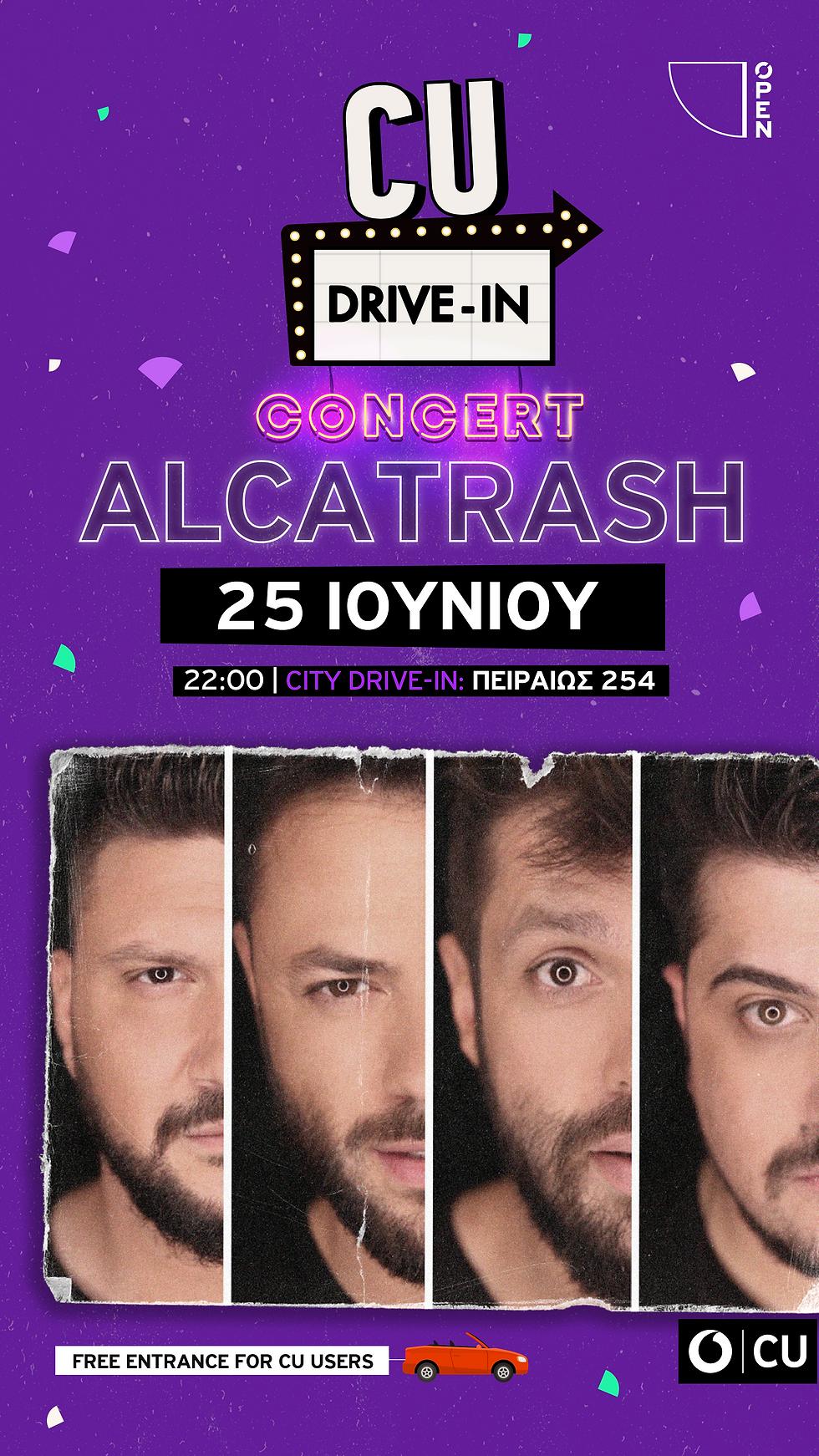 CU Drive-in Concert | Alcatrash