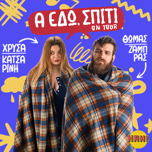a-edw-spiti-tour