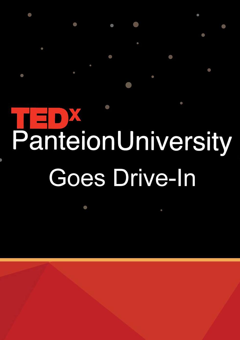 TEDx PanteionUniversity