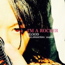 IM A ROCKER.jpg