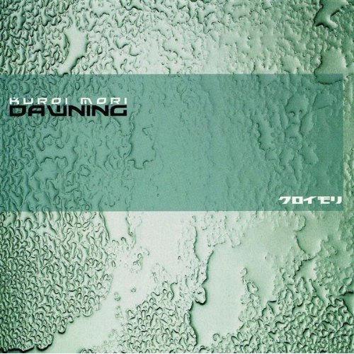 dawning.jpg