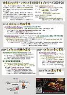 マンダラ2019秋.jpg