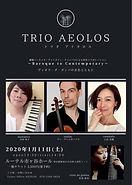Trio Aeolos.jpg