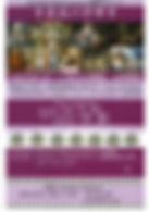 最後の栄華表-1.jpg
