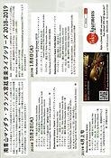 マンダラ1月 裏-1.jpg