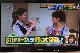 TBSサタデープラス出演