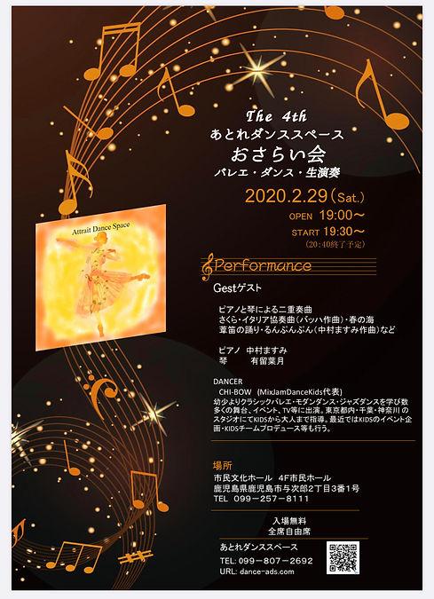 poster2933.jpg