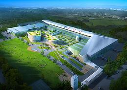 KGC 한국인삼공사