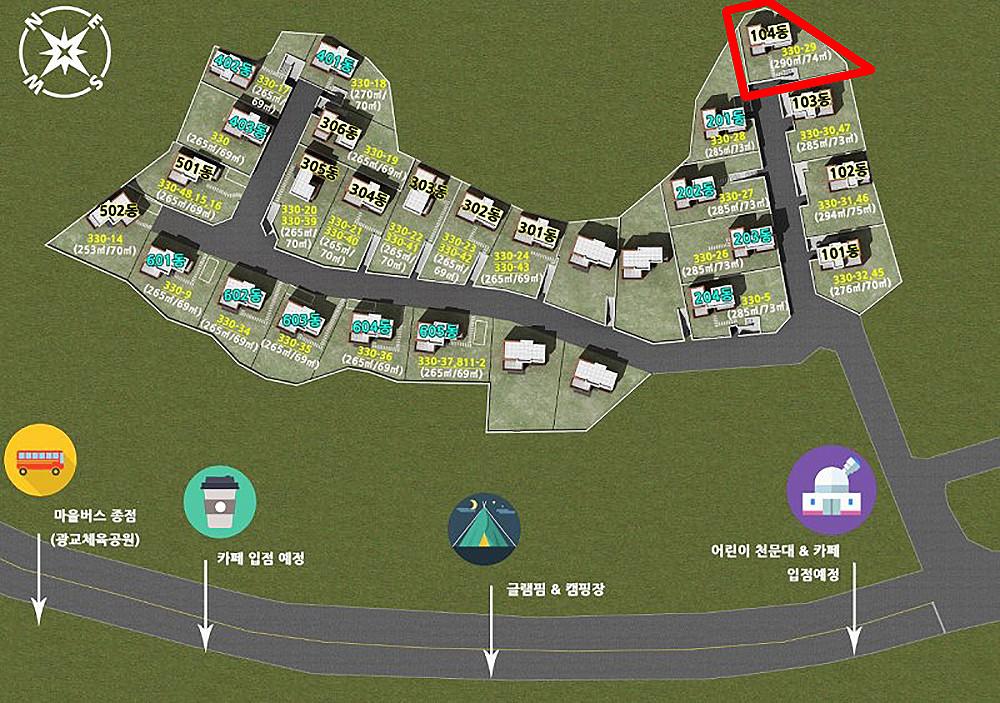 경기 용인시 수지구 고기동 330-29 위치한104동 타운하우스 조감도제작 사례입니다.