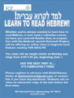 Hebrew Class Flyer.jpg