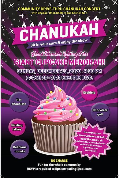 Chanukah 2020 cupcake PRINT-1.jpg