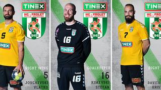 HC Tinex Prolet - Season 2018/19 PHOTOSHOOT