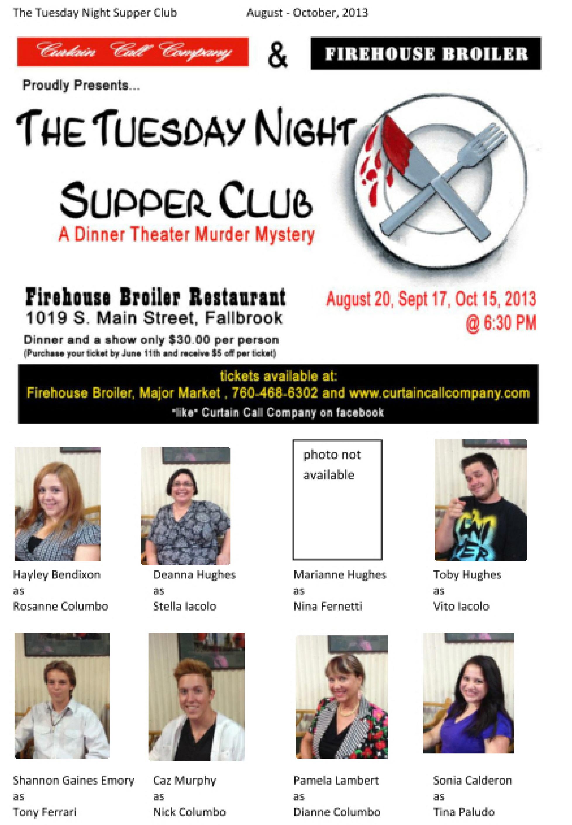 Tuesday Night Supper Club.jpg