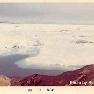 1968-SF-014-ice.jpg