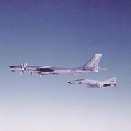 AIR-OPSS-001-zxrb7681233539.jpg