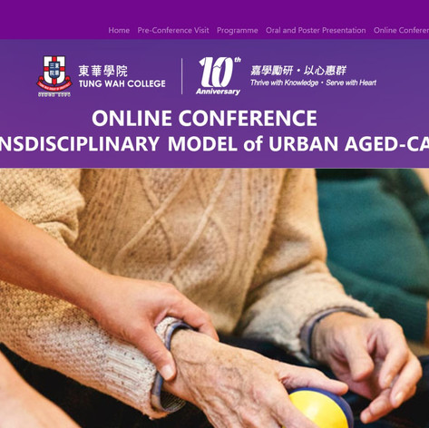 Online Conference on Transdisciplinary Model of Urban Aged Care