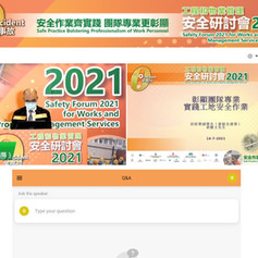 Safety Forum 2021