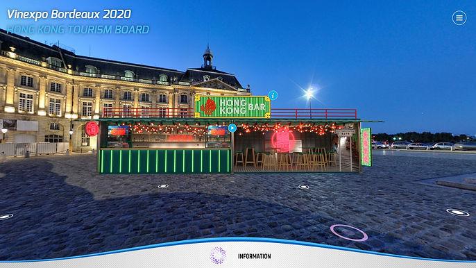 360 Virtual Platform