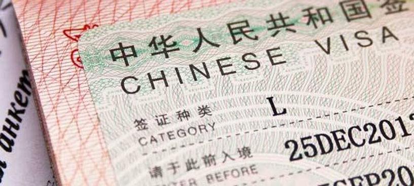 Chinese-Visa-Guide.jpg