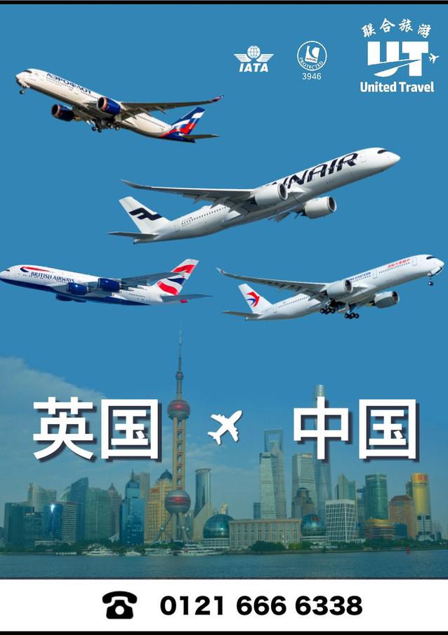 WeChat Image_20201001170739.jpg