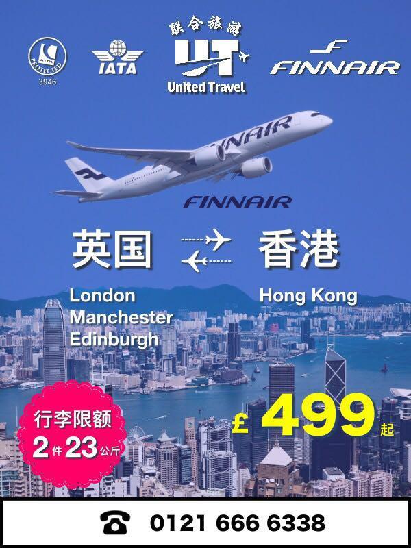 WeChat Image_20200805100251.jpg