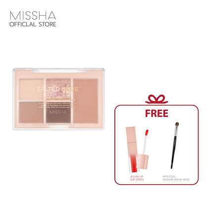 MISSHA Easy Filter Shadow Palette (No.1 Salted Nude)