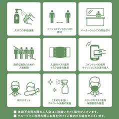 【2021/8/2更新】営業状況に関するお知らせ