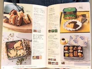 【TABLES】タブレスのアニマルクッキーが「婦人画報」5月号に掲載されました!