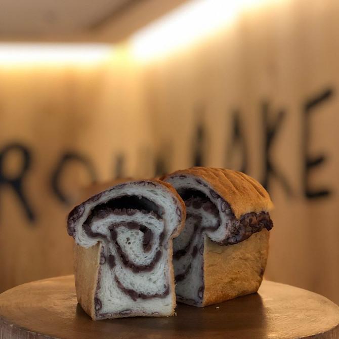 BROWN BAKERY × あべのハルカス