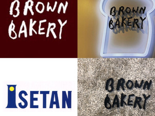 【BROWN BAKERY】ジェイアール京都伊勢丹に期間限定出店!