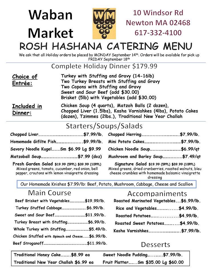 Rosh Hashana Menu 2020 PDF-page-0.jpg