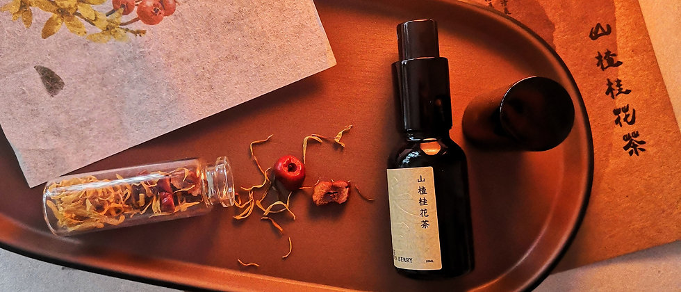 大香理【山楂桂花茶】天然淡香水