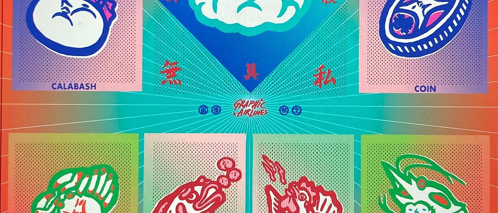 Graphicairlines x 收皮魚蝦蟹套裝