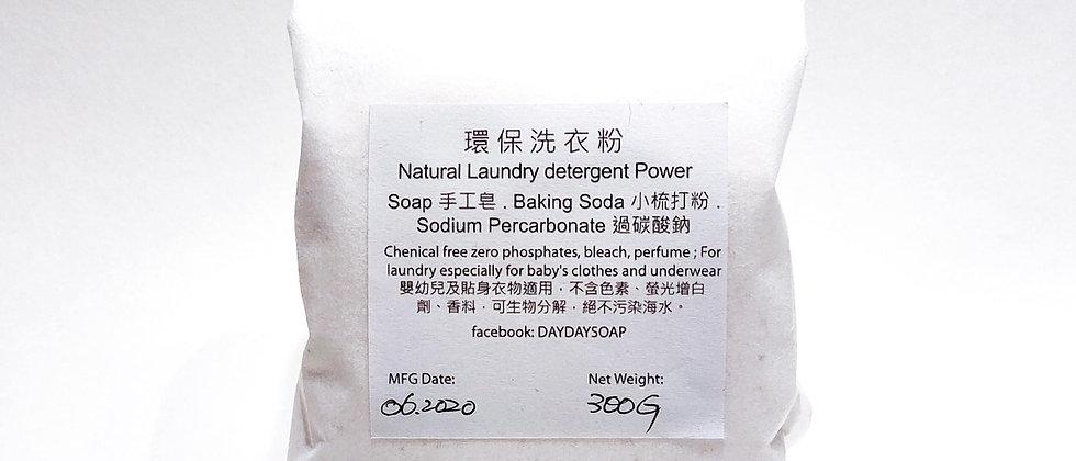 環保洗衣粉
