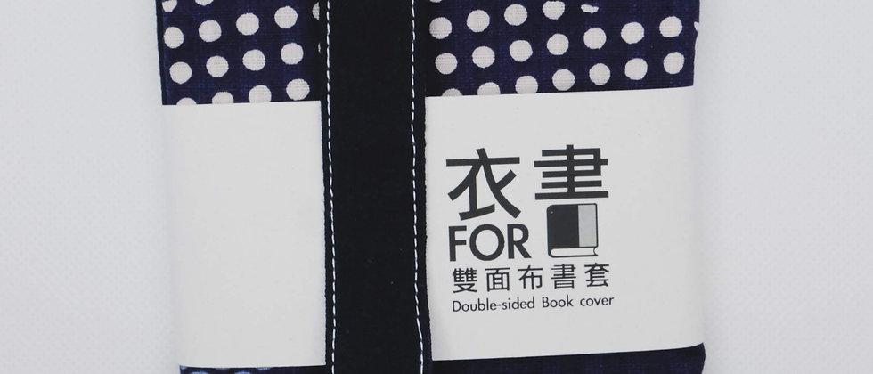 衣for書