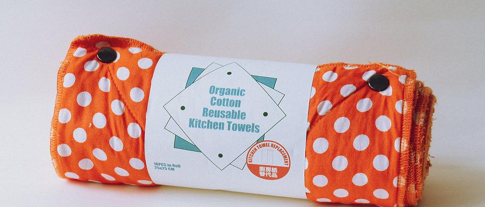 有機棉廚房布