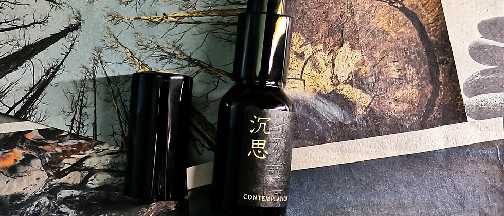 大香理【沉思】木調淡香水